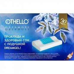 Подушка Othello - Dreamgel 50х30х10/7
