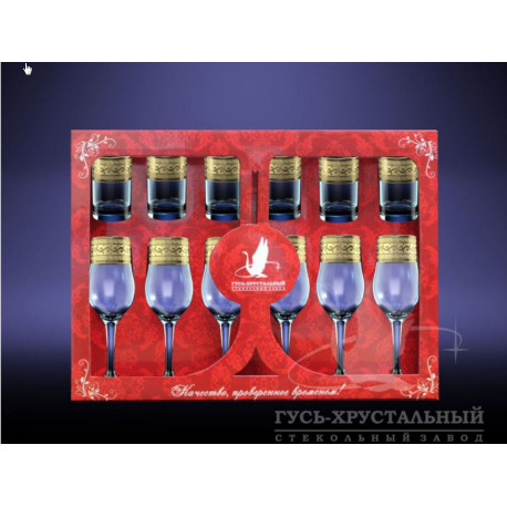 Набор бокалов 12пр декор с рисунком Версаче GE08-160/837 Гусь хрустальный
