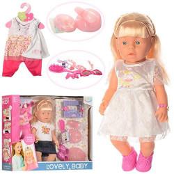 Кукла функциональная, музыкальная Lovely Baby - 42 см (WZJ013-12)