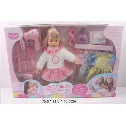 Кукла музыкальная Limo Toy - 36 см (LD9511A)