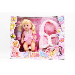 Кукла функциональная Dendi My little baby - 31 см (KT3000D)