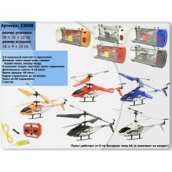 Вертолет аккумуляторный р/у 33008