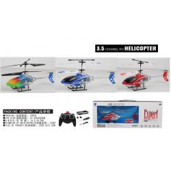 Вертолет аккумуляторный р/у BF-120-2D