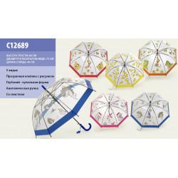 Зонт-трость с рисунком 5 видов полуавтомат C12689