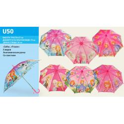 Зонт-трость с рисунком 6 видов полуавтомат U50