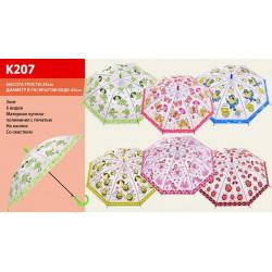 Зонт-трость с рисунком 6 видов полуавтомат K207