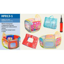 Манеж-ограждение с надувными бортами HF013-1