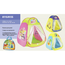 Палатка в сумке 811S815S