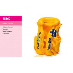 Надувной жилет Intex 58660