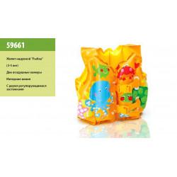 Надувной жилет Intex 59661