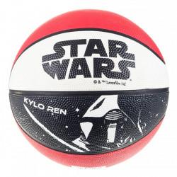 Мяч баскетбольный LB006