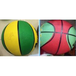 Мяч баскетбольный BB0401