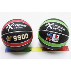 Мяч баскетбольный BB0108