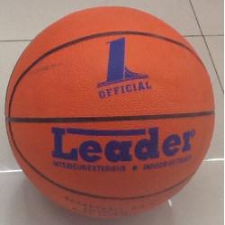 Мяч баскетбольный SB-1502