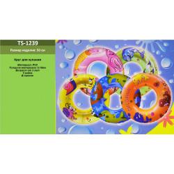 Надувной круг TS-1239