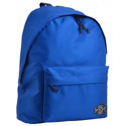 Рюкзак молодежный ST-29 Powder blue Smart 555388