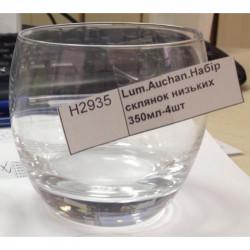 Набор стаканов низких 350мл 4шт Luminarc Auchan H2935