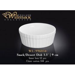Емкость для закусок 9см Wilmax WL-996054