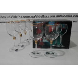 Набор бокалов для вина 240мл-6шт Bohemia Olivia (M8474)