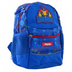 Рюкзак детский K-20 Robot 1 Вересня 556513