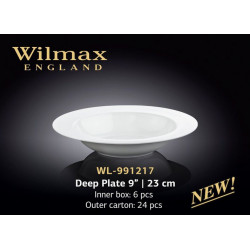Тарелка глубокая  23см Wilmax WL-991217