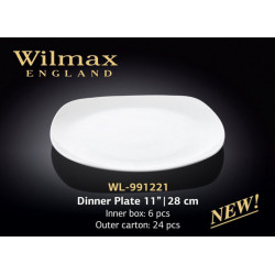 Тарелка обеденная  28см Wilmax WL-991221