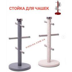 Держатель для чашек Kamille KM0183