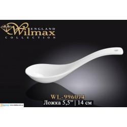 Wilmax Ложка 13см WL-996074