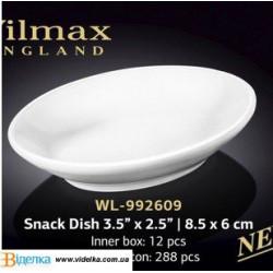 Емкость для закусок 8,5x6см Wilmax WL-992609