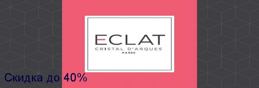 Распродажа посуды ECLAT